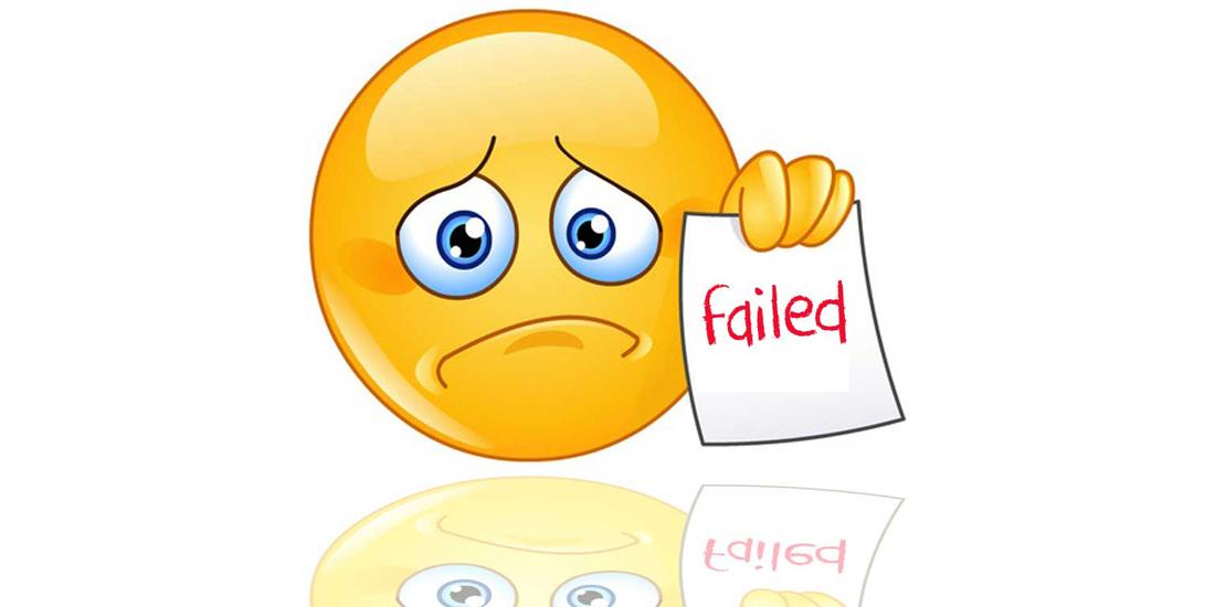 Failed the DMV Test
